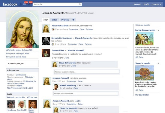 jesus-facebook-short