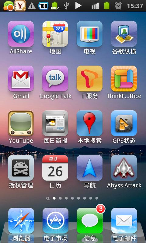 android-iphone-launcher
