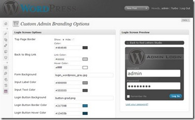 Customiser et modifier l'administration de Wordpress