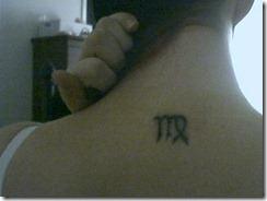 virgo vierge tattoo tatouages